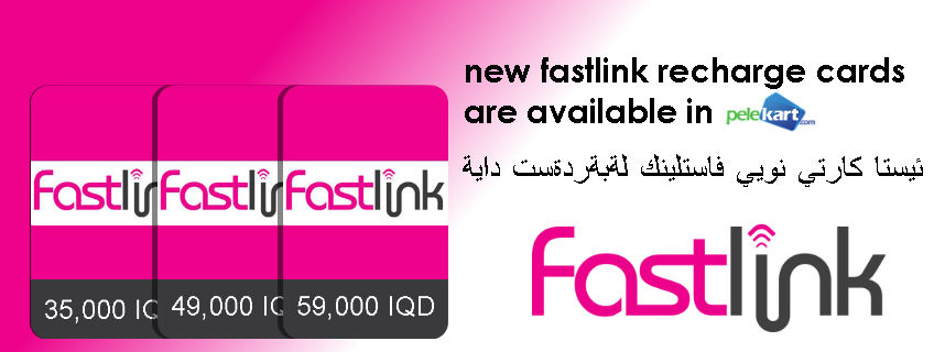 Fastlink new recharge cards